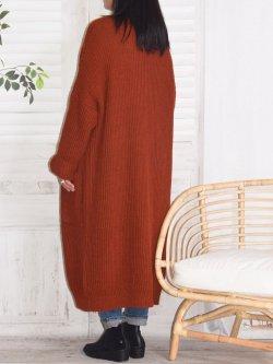Leane, long gilet manteau en maille - noisette