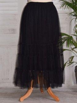 Lisa, jupon long en tulle - noir